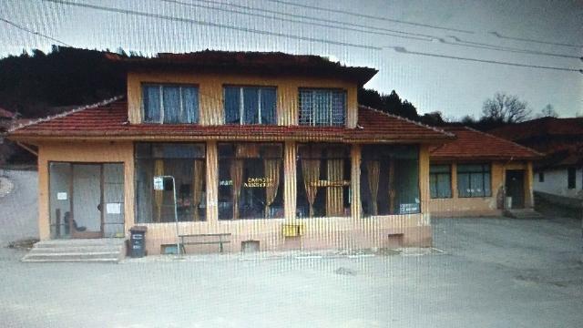 област Кюстендил, с. Злогош, Център , Продава ЗАВЕДЕНИЕ  – 34000 лв. – 250 кв.м